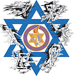 Southern California Jewish Sports Hall of Fame Logo
